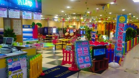 天候に左右されない巨大室内遊園地があなたの活躍の場!子ども達の笑顔や歓声に包まれてお仕事しませんか?